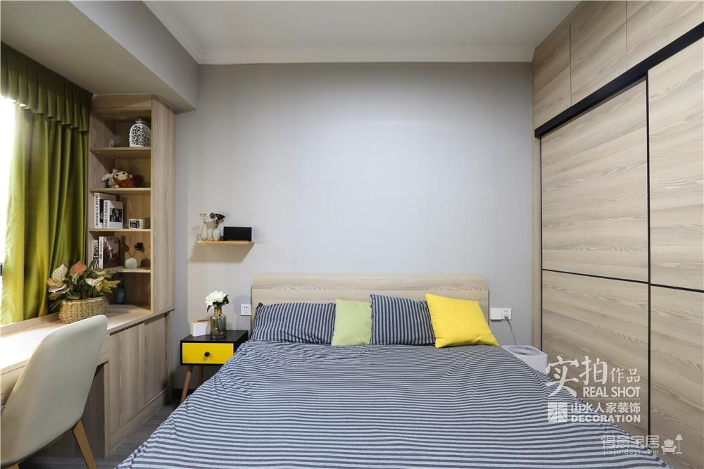 74平汉口城市广场两室一厅装修效果
