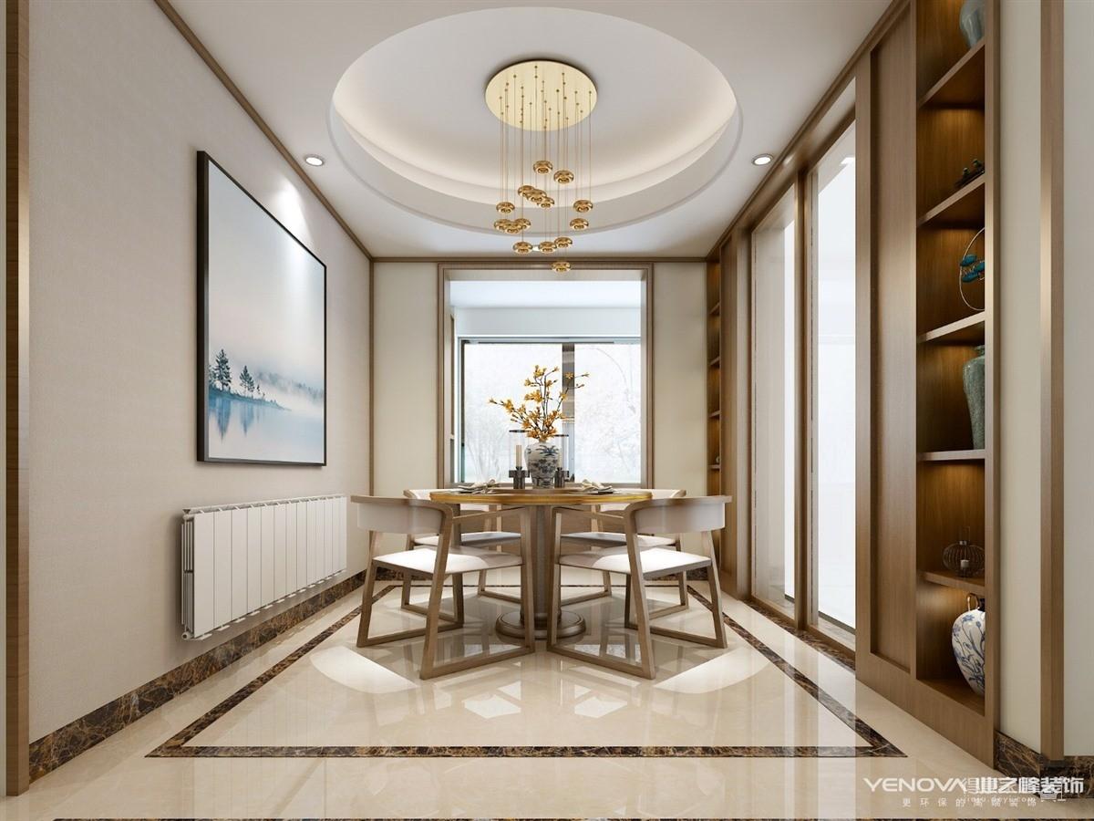 中建御景星城122平-新中式风格