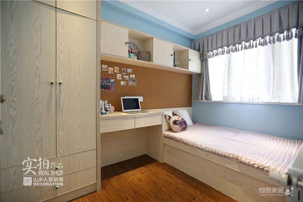 紫云府90平两室美式