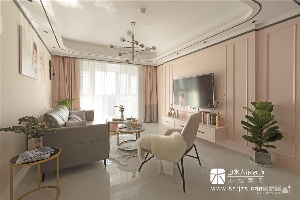 115平三房两厅两卫粉红轻奢