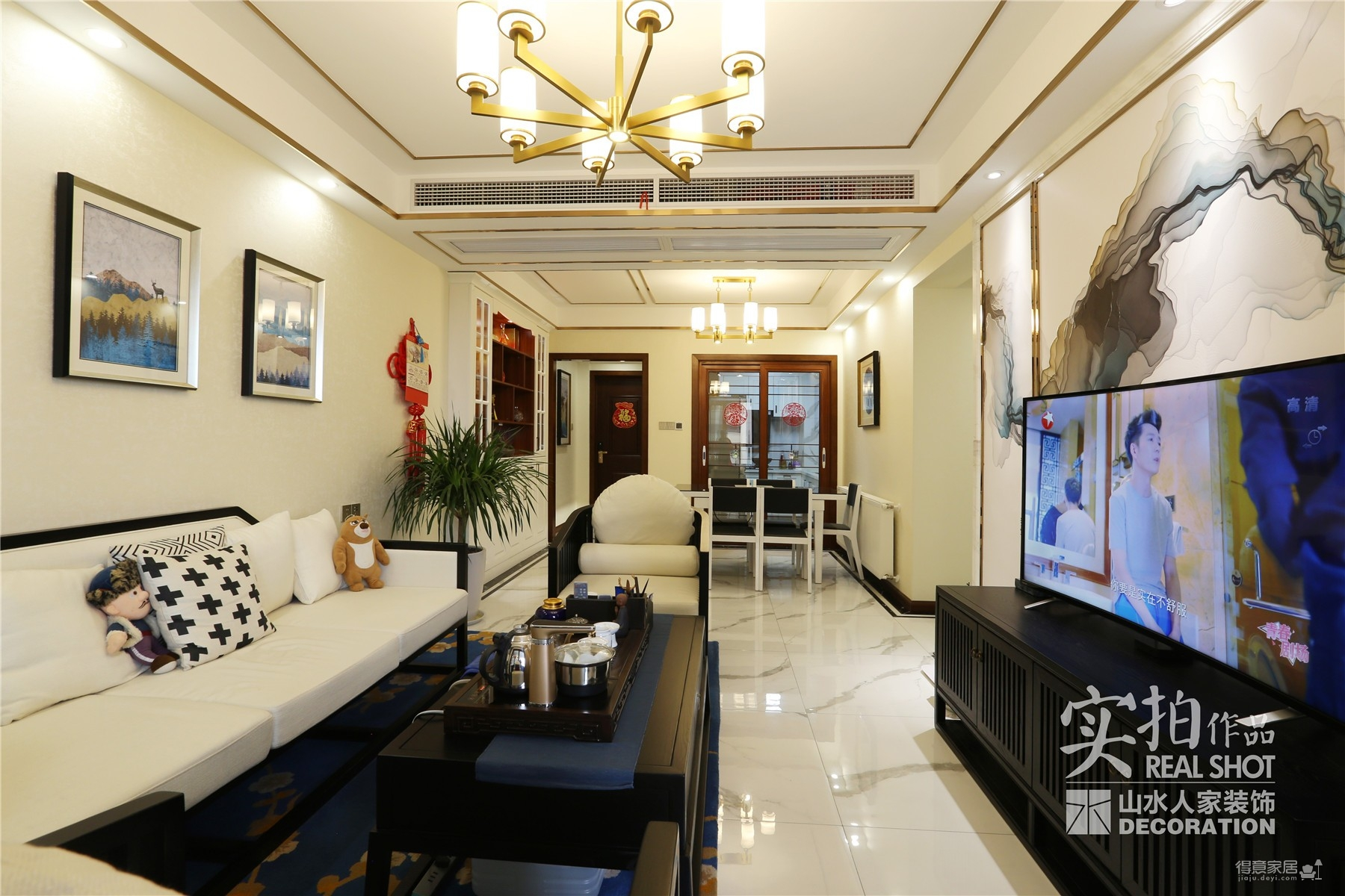 124平三室两厅现代中式