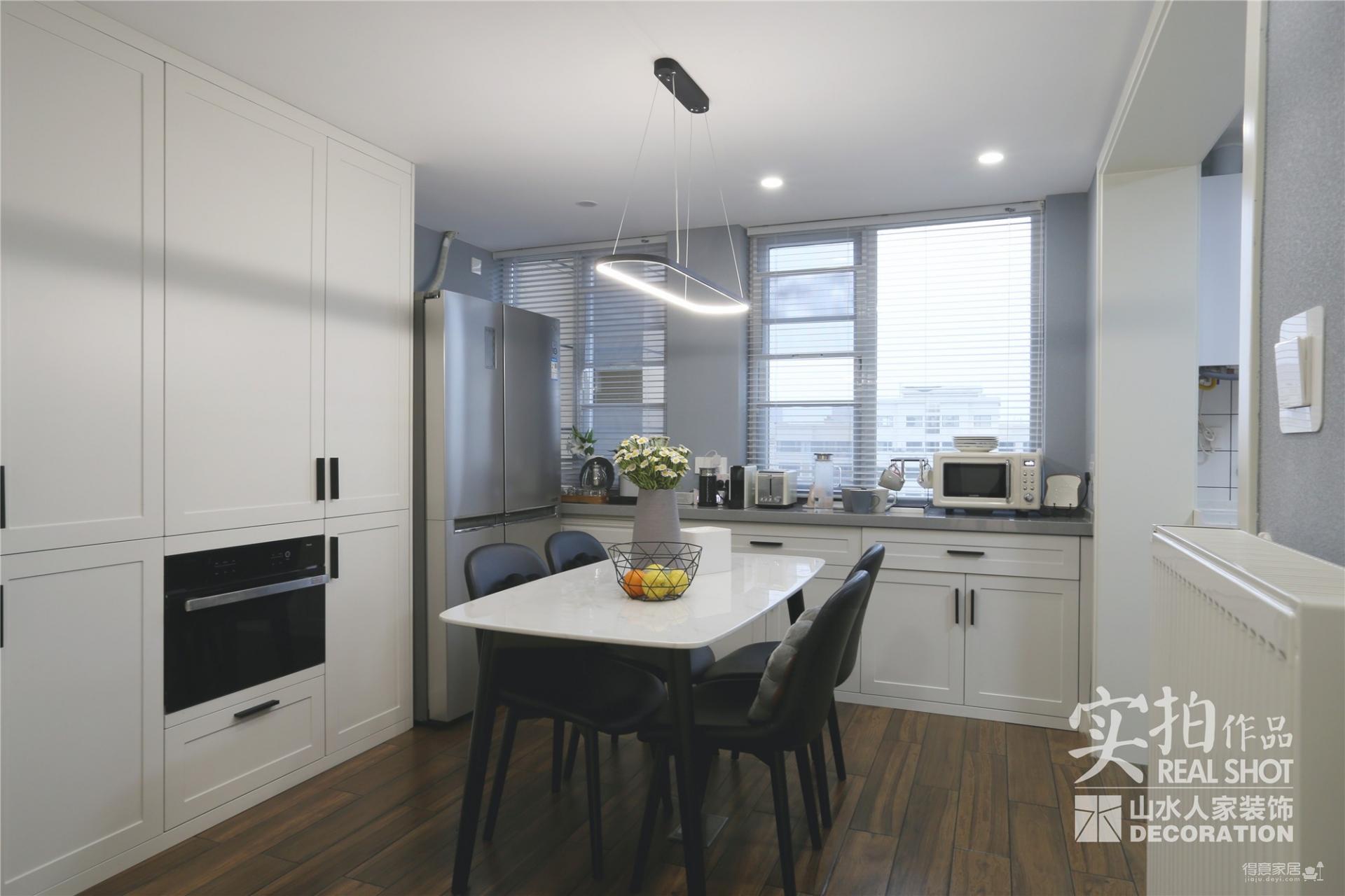 160平四室两厅现代