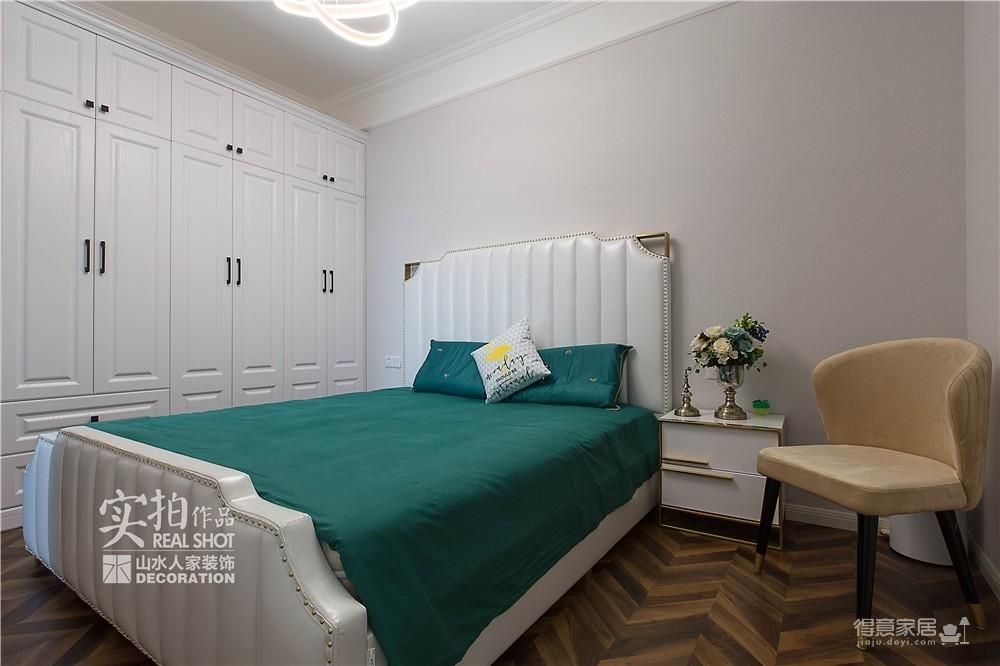 90平两室两厅亮丽简约轻奢