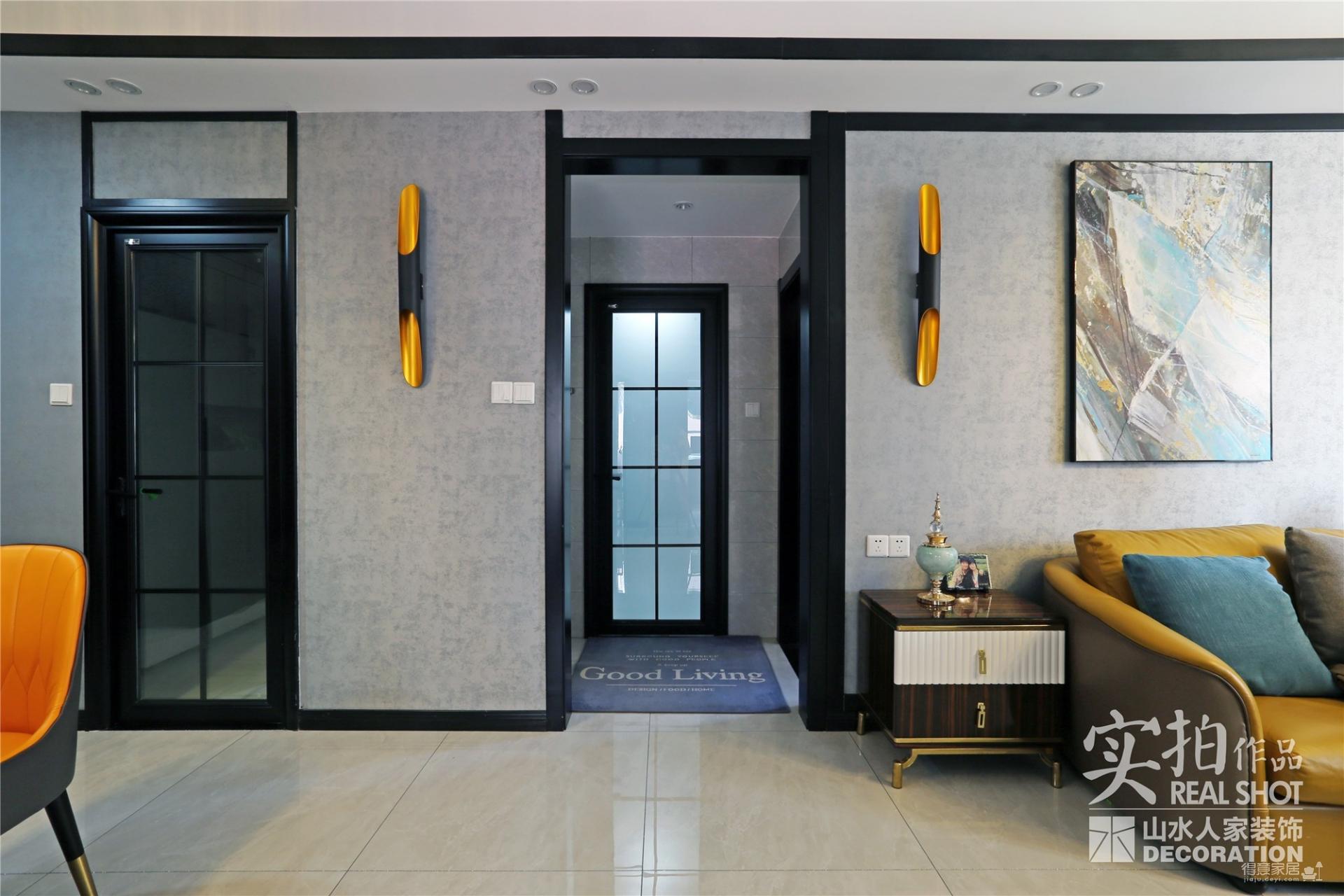 117平米三室两厅个性后现代风