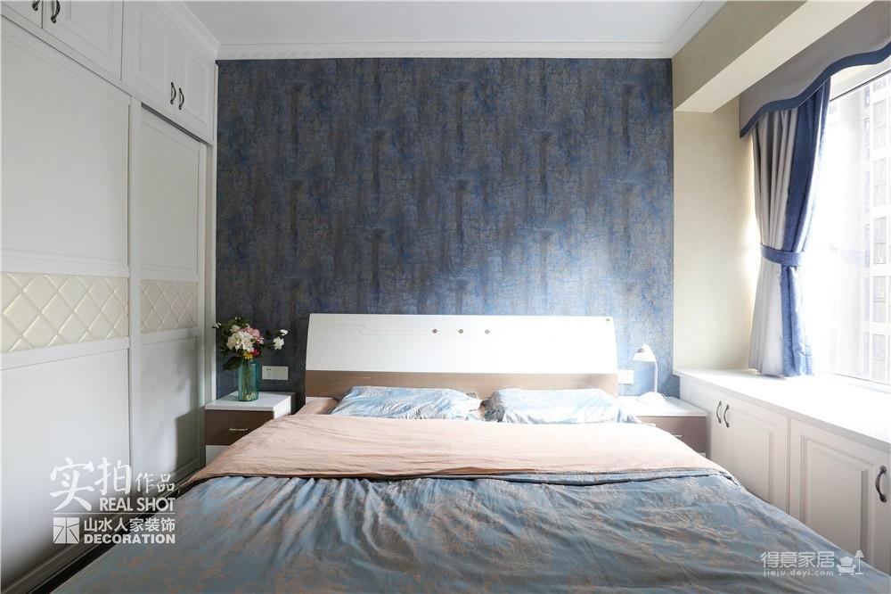 保利时代92平三室两厅北欧图_7