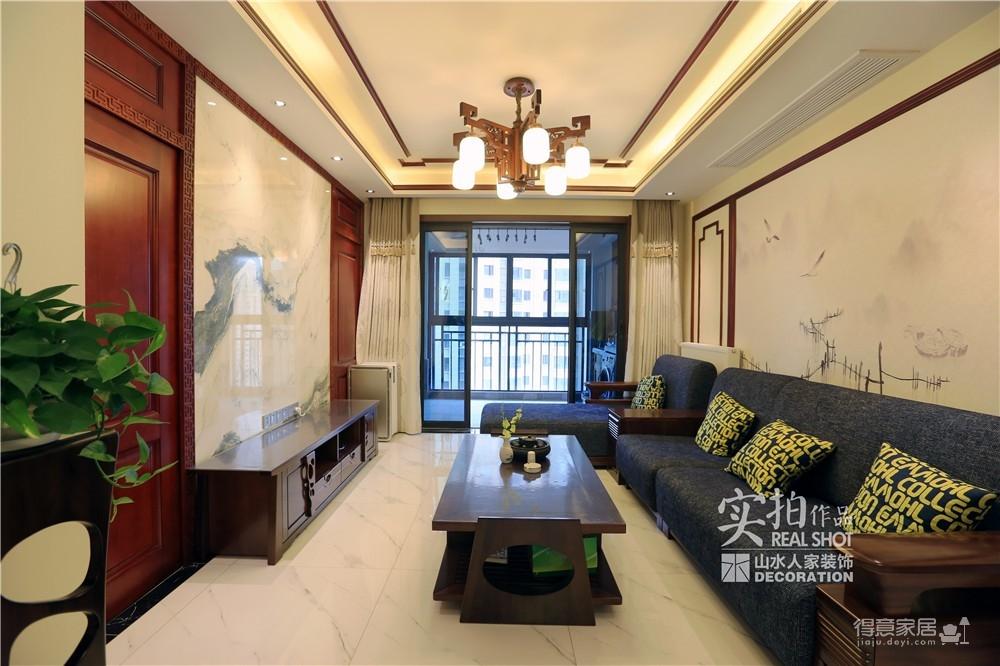 汉口城市广场133平三室两厅中式-