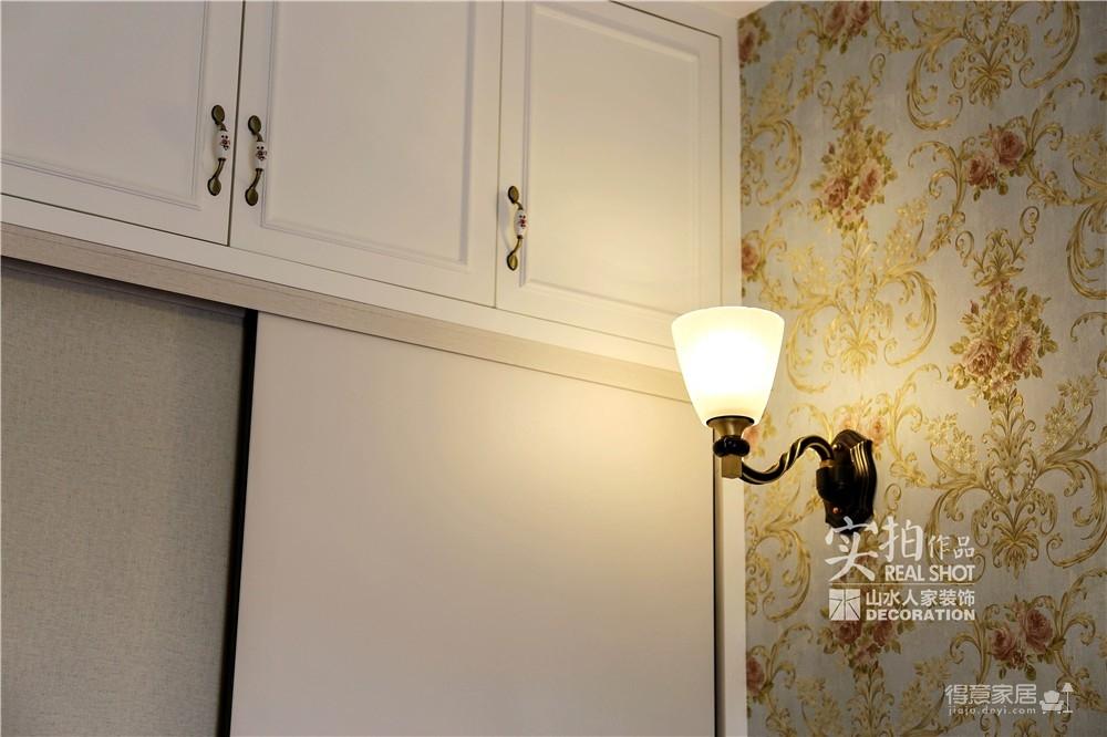 91平两室两厅美式