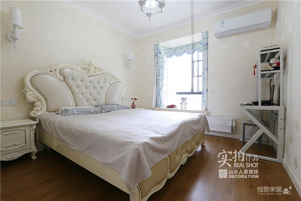 120平两口之家三室两厅简欧风