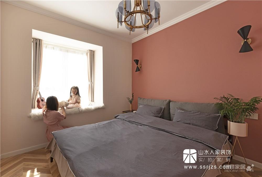 圣特立国际花园115平三房两厅两卫粉红轻奢