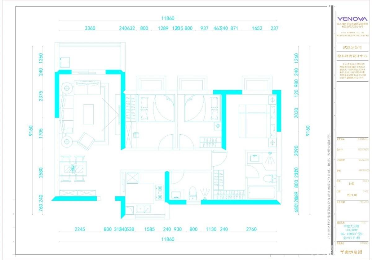 中建大公馆103平-北欧风格