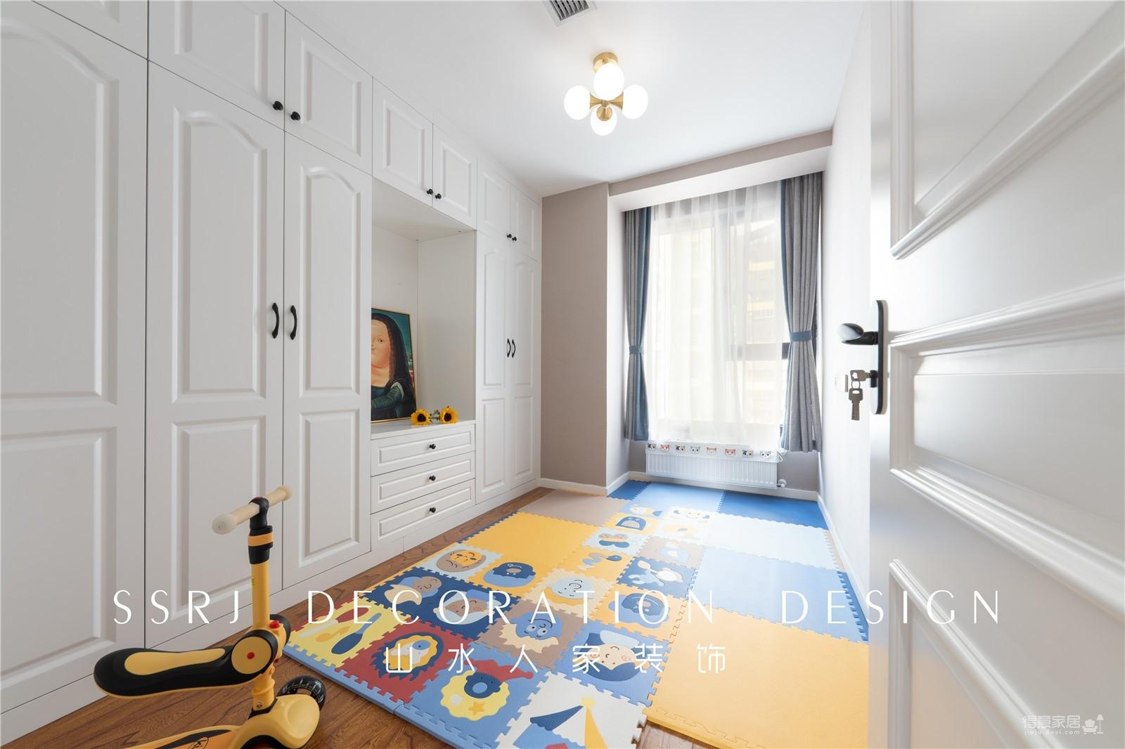 福星华府120平三室两厅简美风