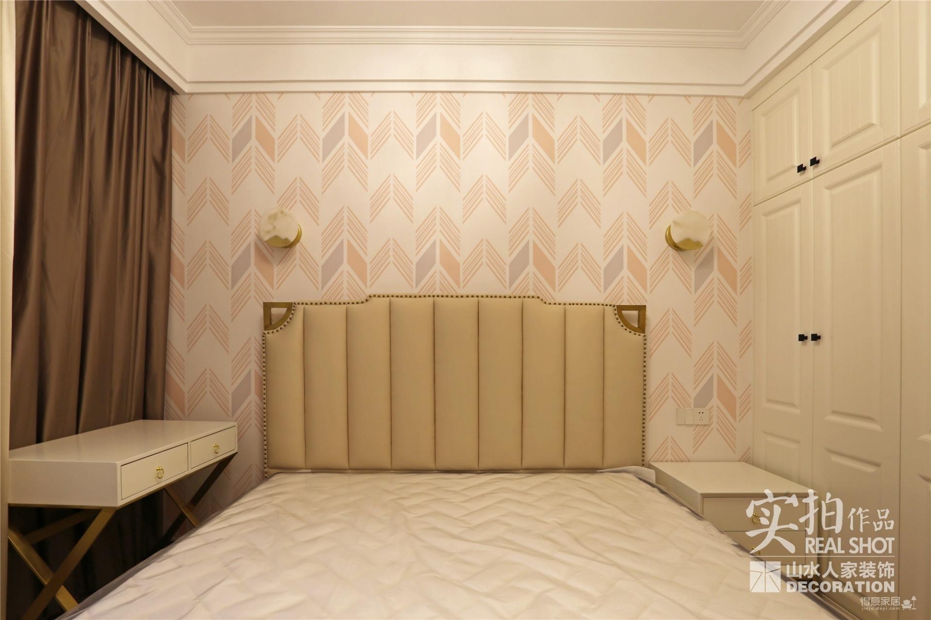 三室两厅126美式轻奢混搭
