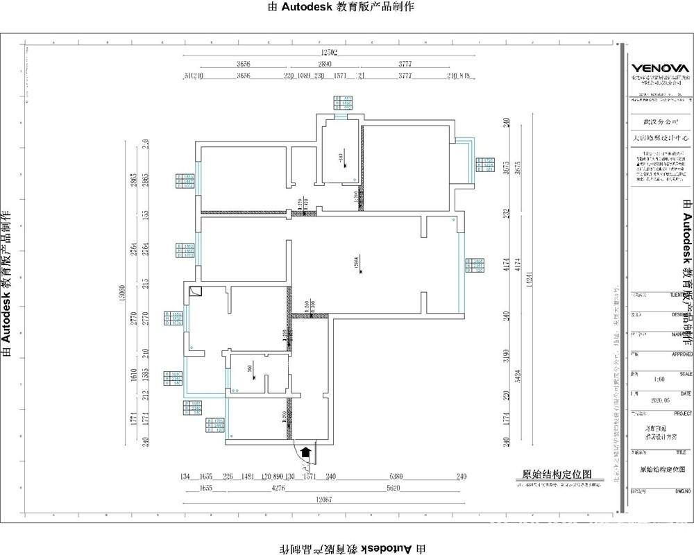 珞珈雅苑127平-北欧风格