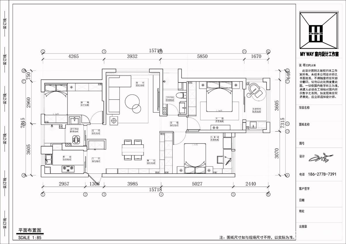 绿地中央广场128平-现代风格