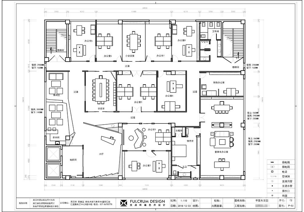 元捷集团办公室 —— 800平现代图_3