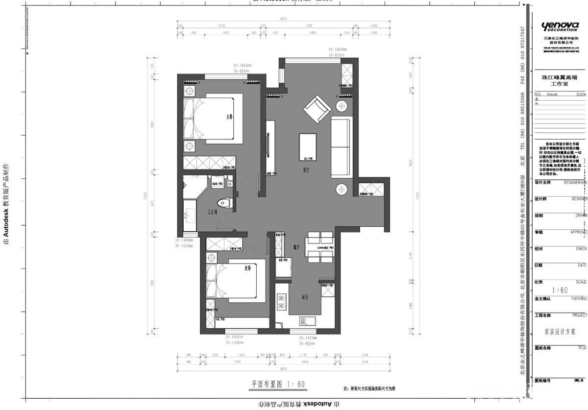 中建大公馆136平-现代风格