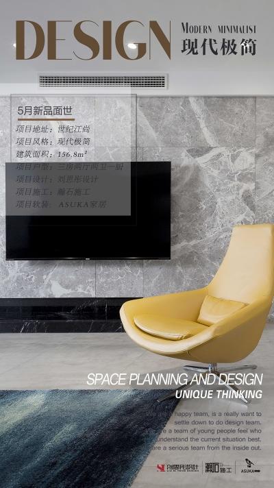 世纪江尚丨 现代丨 上岸实景
