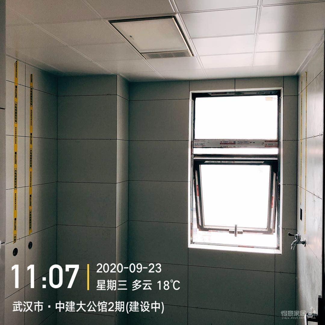 中建大公馆 安装工地巡检