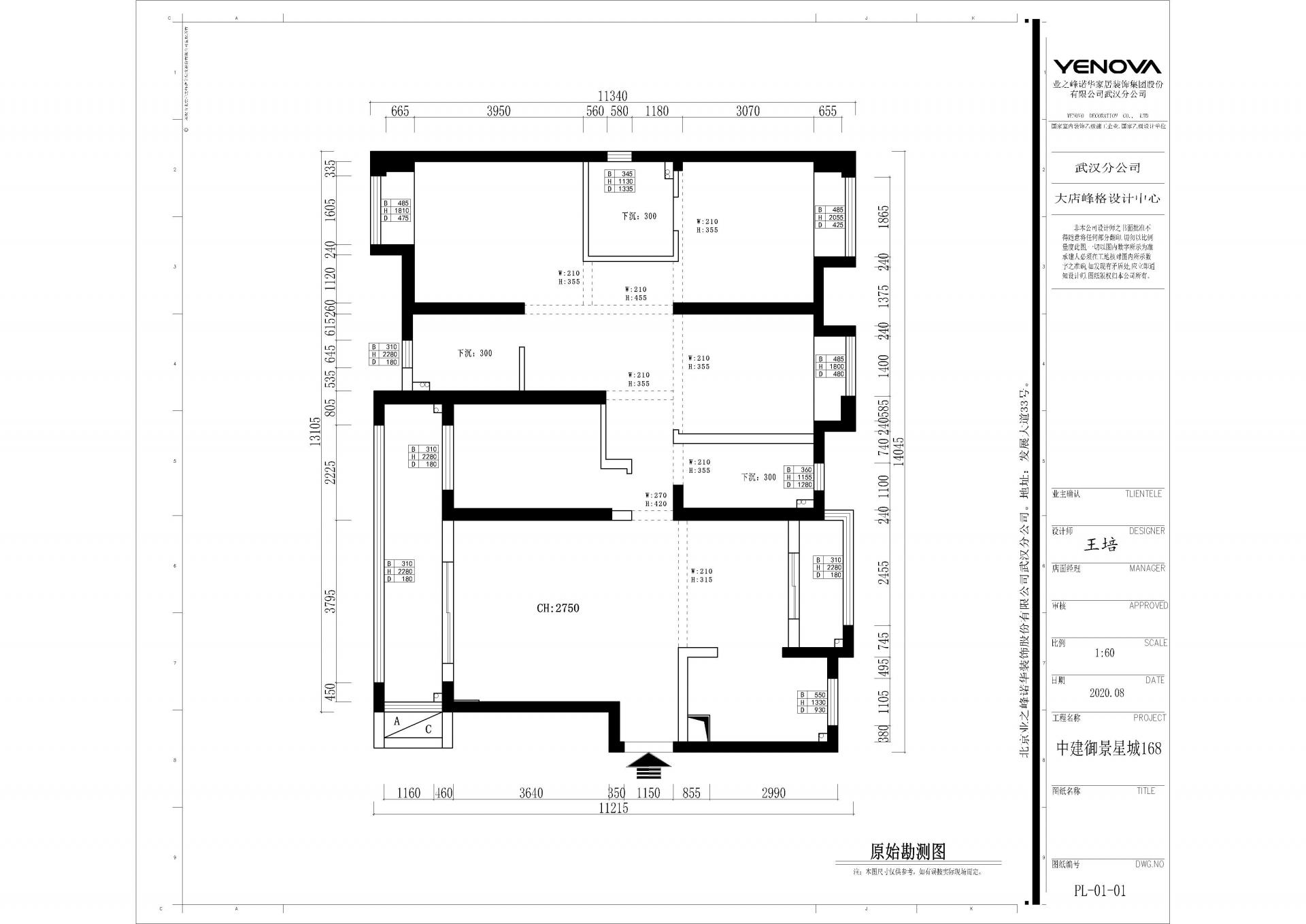 中建御景星城168平-现代轻奢风格图_5