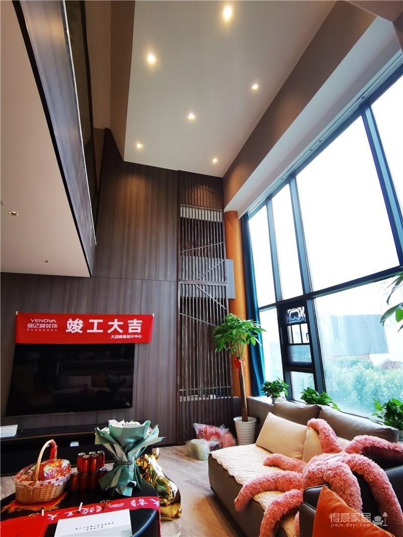 武汉天地260平-现代轻奢风格图_3