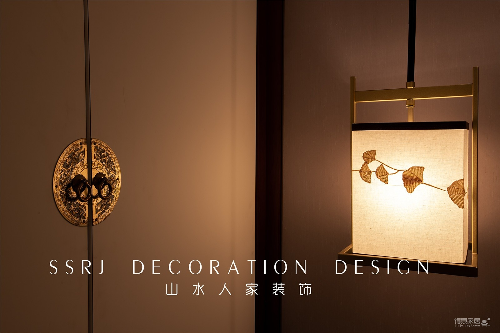 传承中式之美,151平的诗意设计