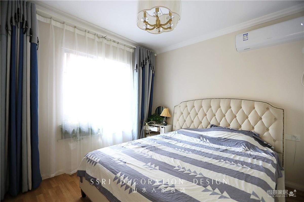 【金地自在城】92平三室兩廳簡美