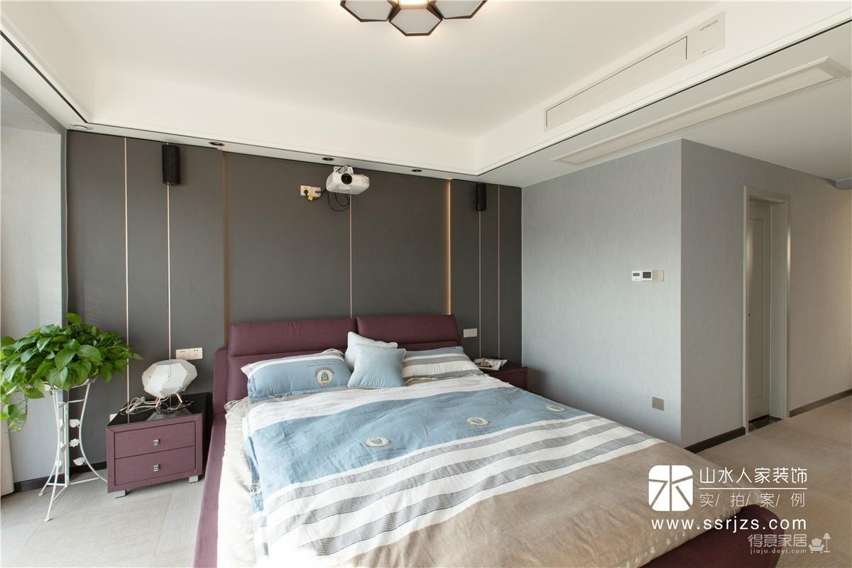 187平三室兩廳現代極簡