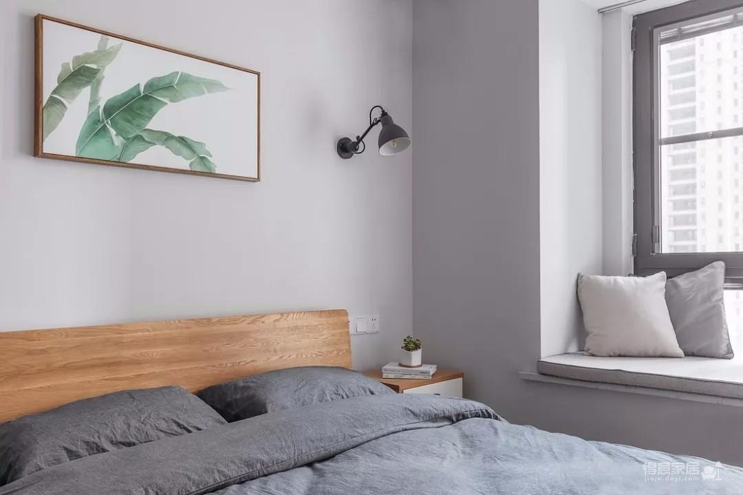 90㎡清新北歐2室2廳,打造柔和舒適的氣質美家