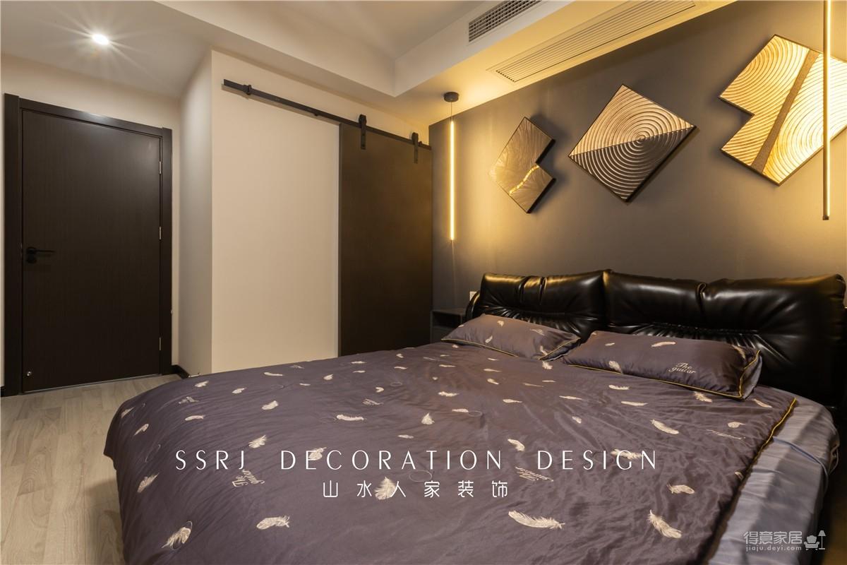 金地自在城139平三室兩廳現代風格
