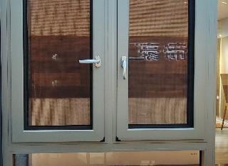 风尚95窗纱一体断桥平开窗