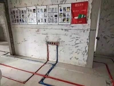 红桥城尚都赵先生水电验收