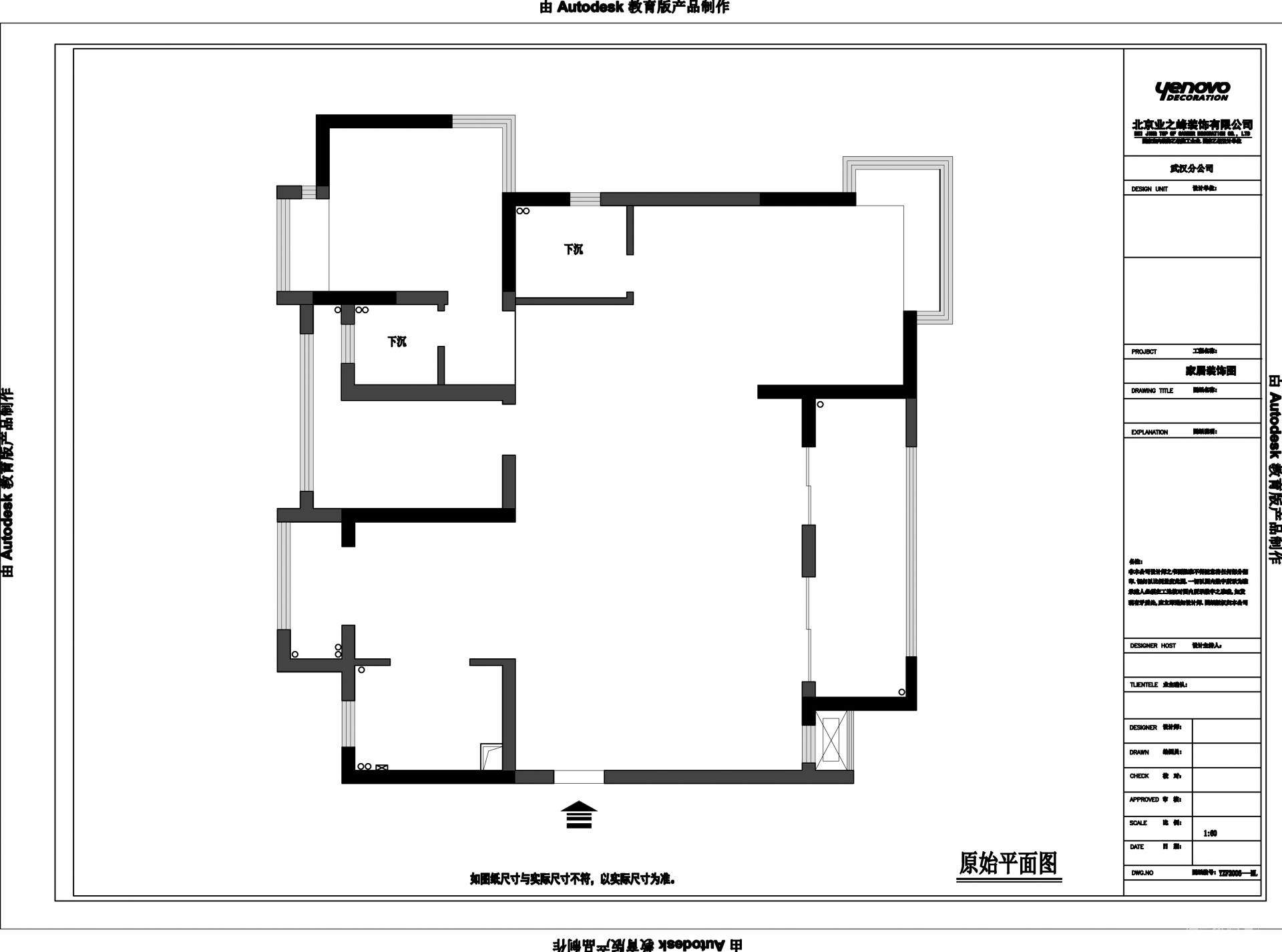 华润中央公园135平-新中式风格