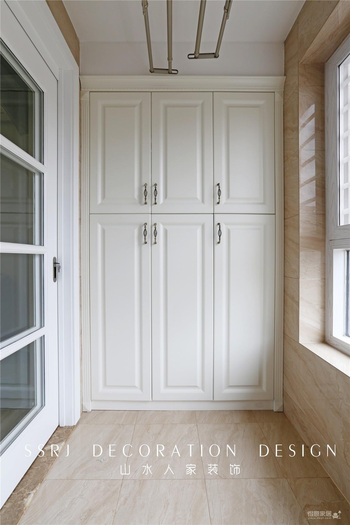 110平三室两厅小美轻奢