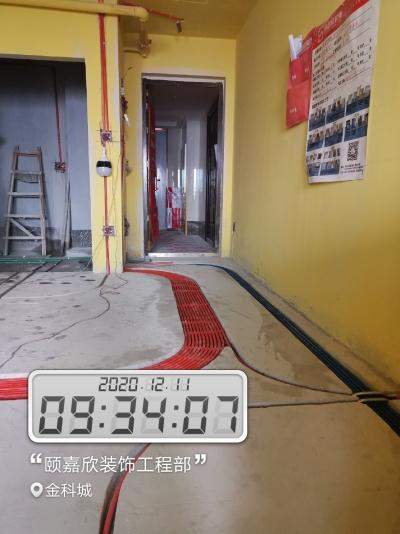 金科城水电完工图