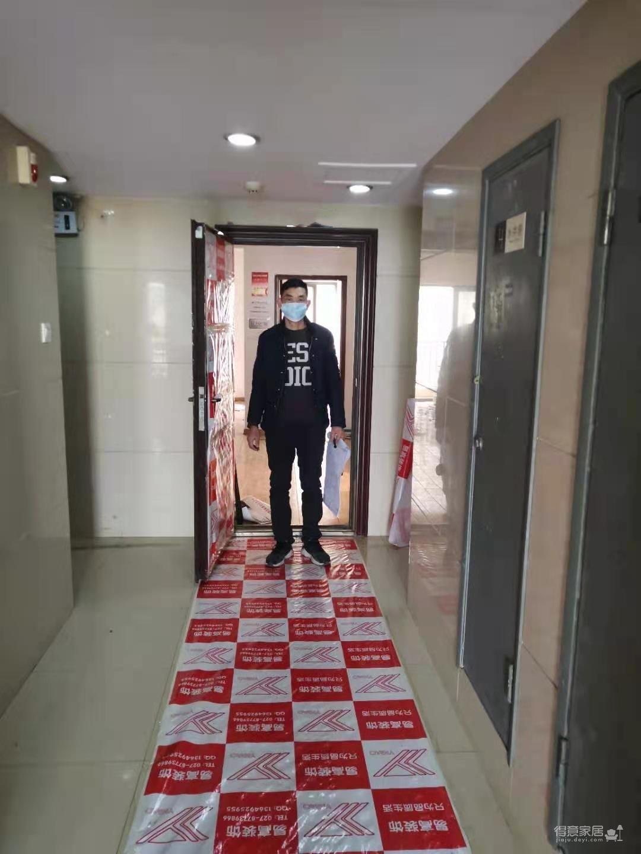 航天双城胡先生家旧房重装开工大吉图_2