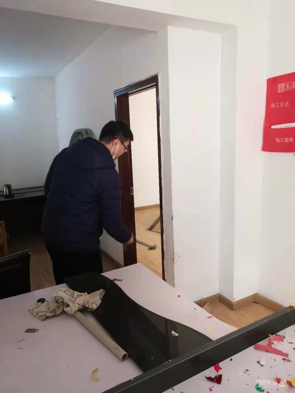 航天双城胡先生家旧房重装开工大吉图_3