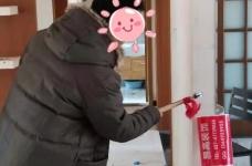 金地阳光城张女士家旧房重装开工大吉图_5