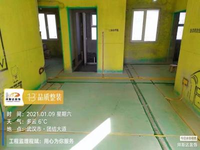东湖雅苑2-2-2204,水电样板