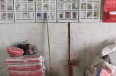 新世界二分之一中心张先生家水电验收图_8