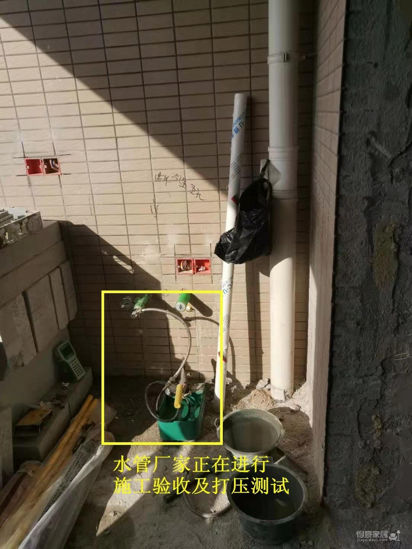 新世界二分之一中心张先生家水电验收图_10