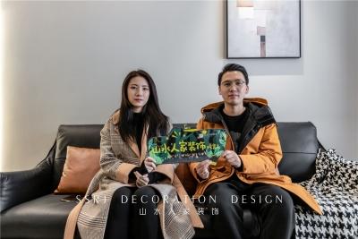 【华发未来荟】80平两室现代风