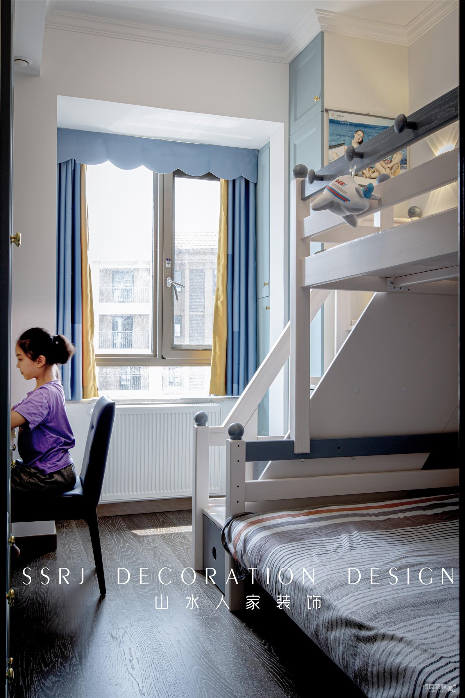 【沙湖怡景】103平三室两厅现代风图_11