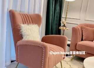 网红单人沙发F-7345休闲椅(带铆钉BG)