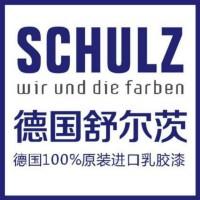 德国舒尔茨涂料