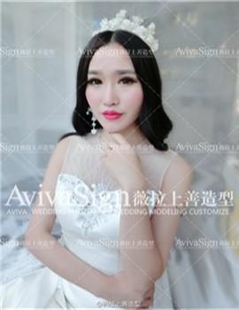 时尚水波纹_薇拉上善婚纱造型