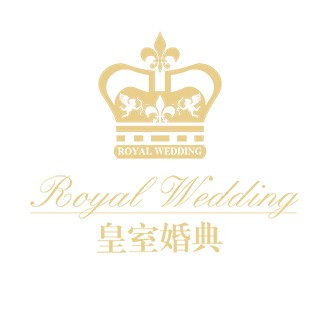 武汉皇室婚典