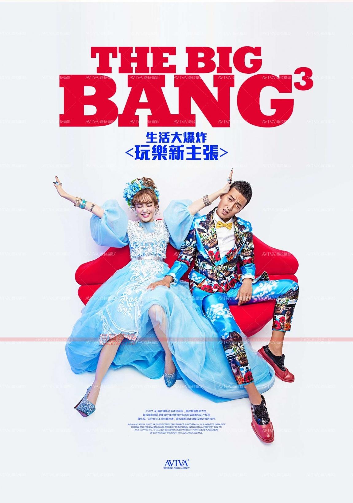 新生活大爆炸3_生活大爆炸3-玩乐新主张_薇拉摄影最新样片_武汉得意结婚网