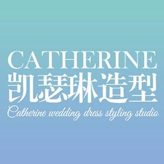 凯瑟琳婚纱造型