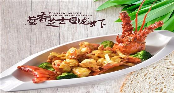 【御鉴礼宴总店】-菜品