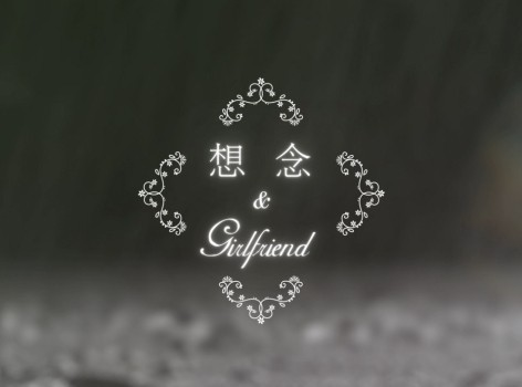 爱情电影-婚礼创意视频作品
